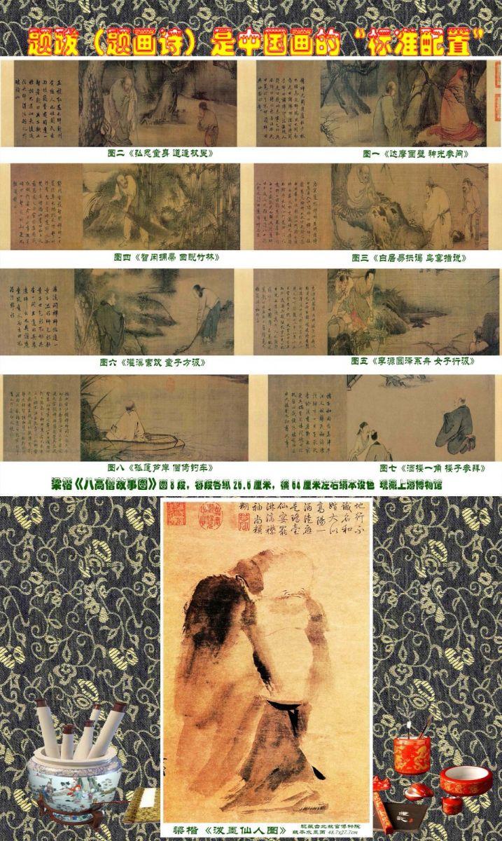 """题跋(题画诗)是中国画的""""标准配置""""_图1-11"""