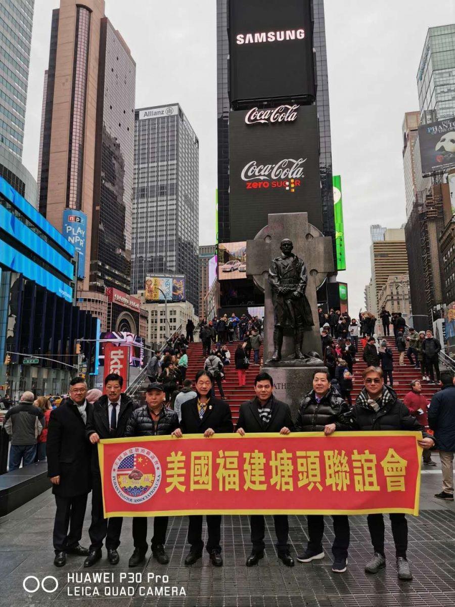 """纽约闽籍侨团时报广场""""中国加油""""为国人鼓劲_图1-2"""