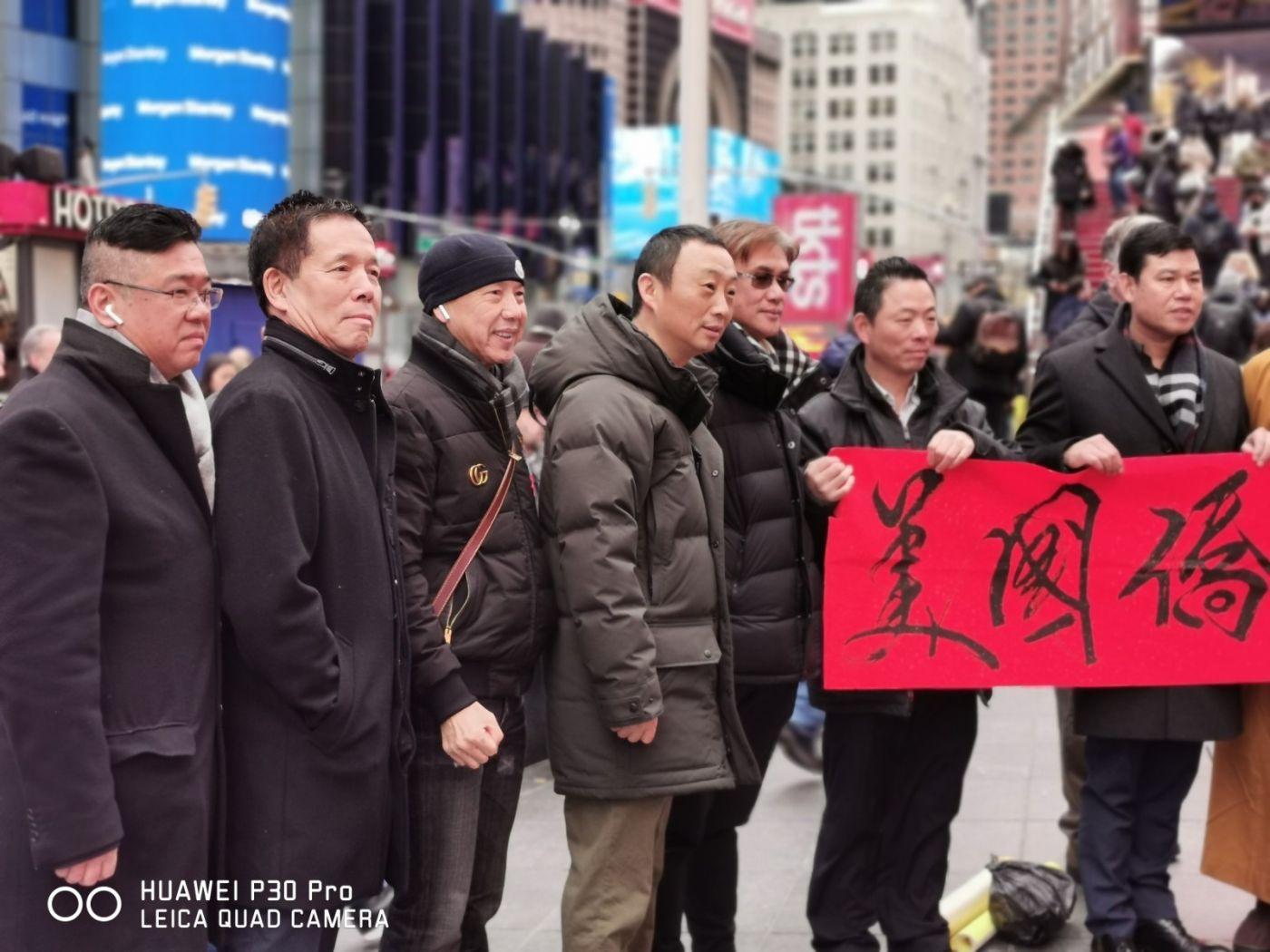 """纽约闽籍侨团时报广场""""中国加油""""为国人鼓劲_图1-12"""