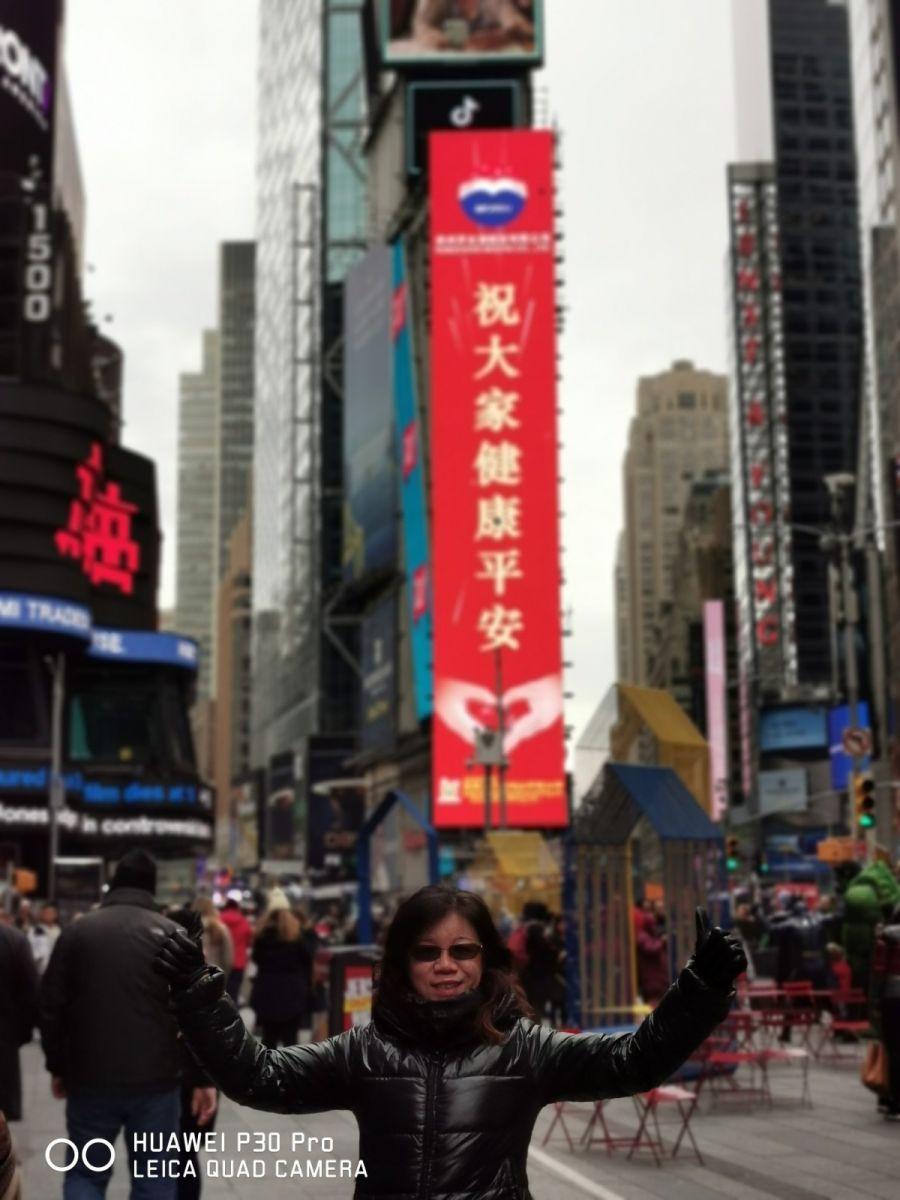 """纽约闽籍侨团时报广场""""中国加油""""为国人鼓劲_图1-19"""