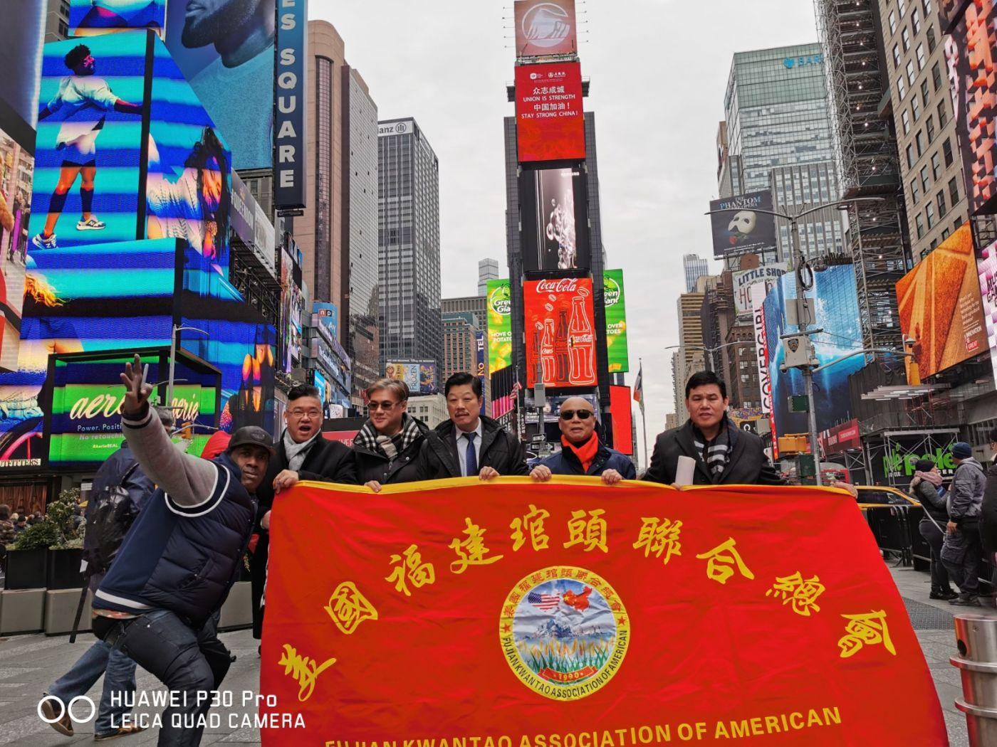 """纽约闽籍侨团时报广场""""中国加油""""为国人鼓劲_图1-28"""