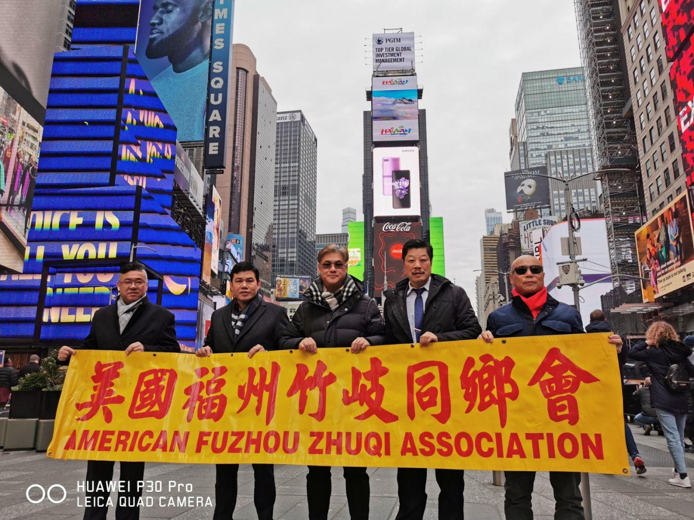 """纽约闽籍侨团时报广场""""中国加油""""为国人鼓劲_图1-29"""