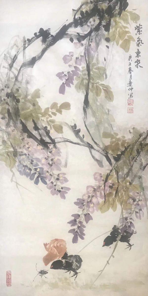 画家张连仲国画《紫气东来》_图1-1