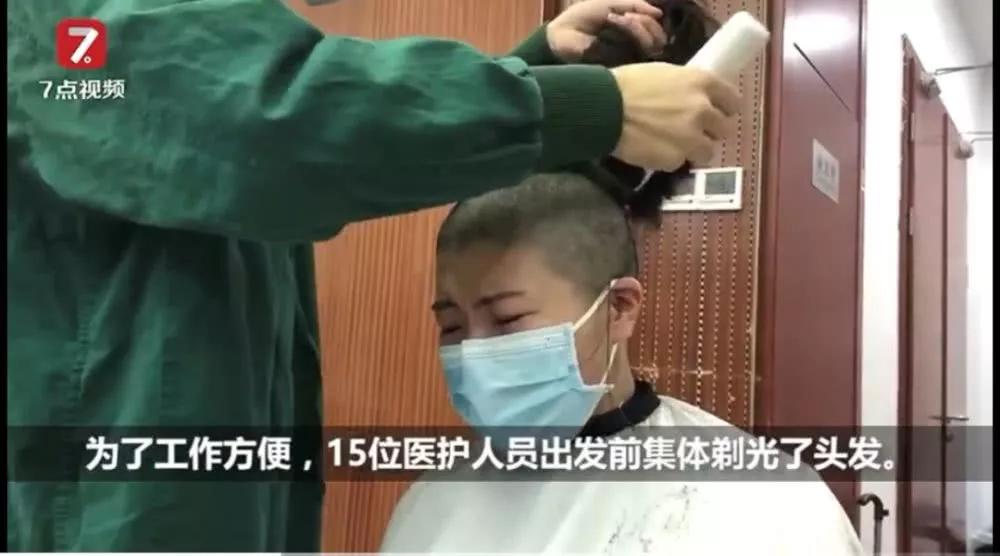 胡锡进:驰援湖北医疗队女护士集体剃光头_图1-2