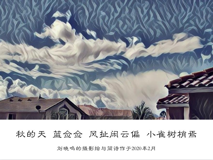 【晓鸣研创】简诗配摄影绘新作_图1-3