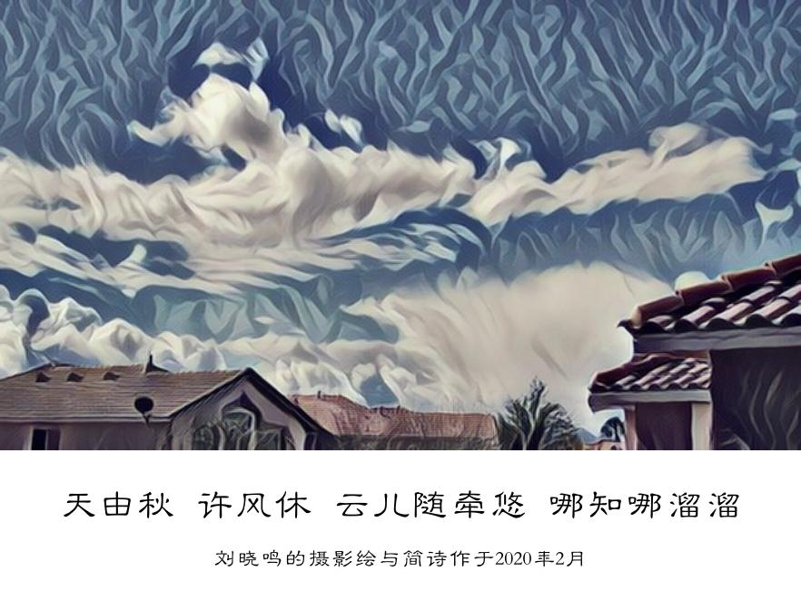 【晓鸣研创】简诗配摄影绘新作_图1-2