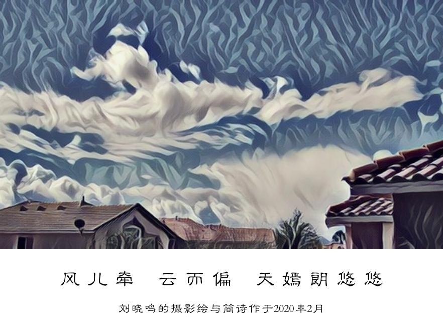 【晓鸣研创】简诗配摄影绘新作_图1-1