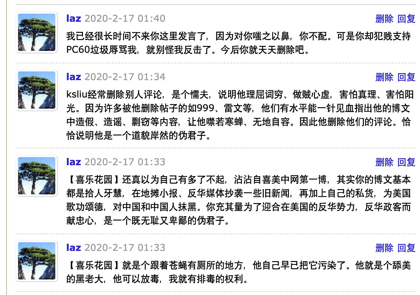 """对抗""""网络流氓"""",我不得不关闭评论_图1-2"""