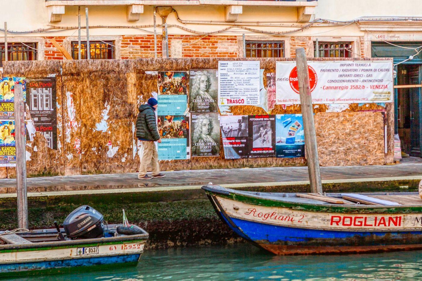 意大利威尼斯,水边建筑_图1-12