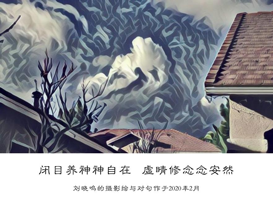 【晓鸣研创】简诗配摄影绘新作_图1-6