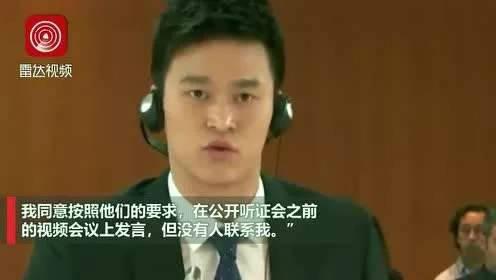 还原庭审:孙杨团队失误不断 关键证据存在问题_图1-1