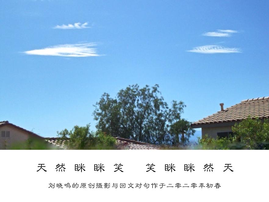 【晓鸣摄影】图文10作_图1-2