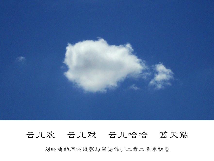 【晓鸣摄影】图文10作_图1-6