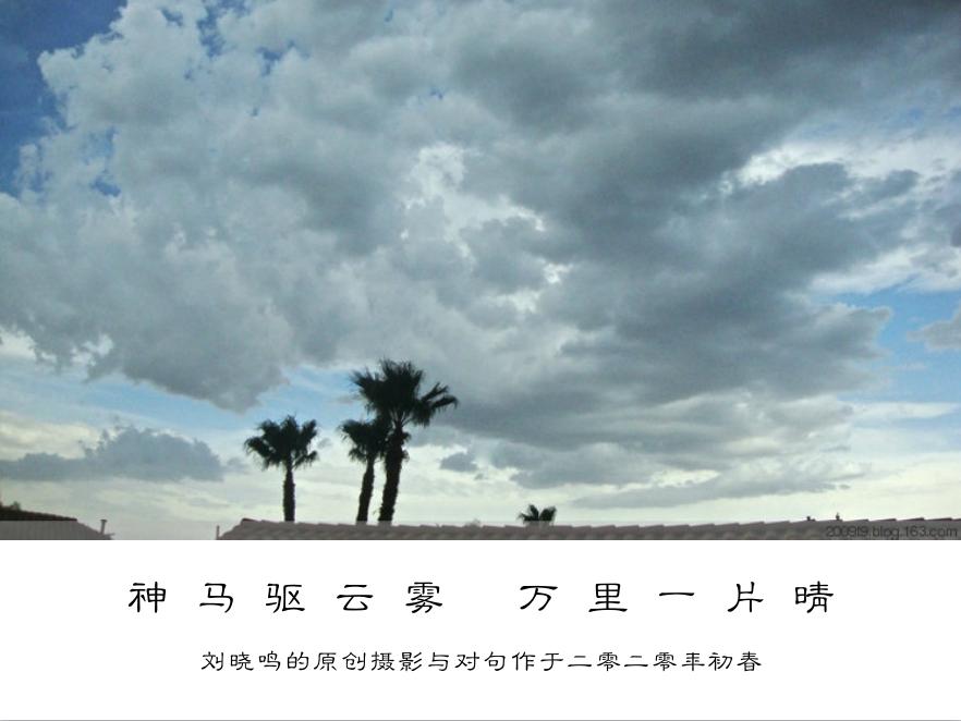 【晓鸣摄影】图文10作_图1-7