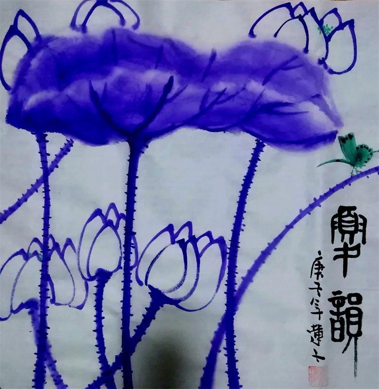 中国浪漫主义意象画派创始人张炳瑞香新作品<荷舞风香》_图1-2