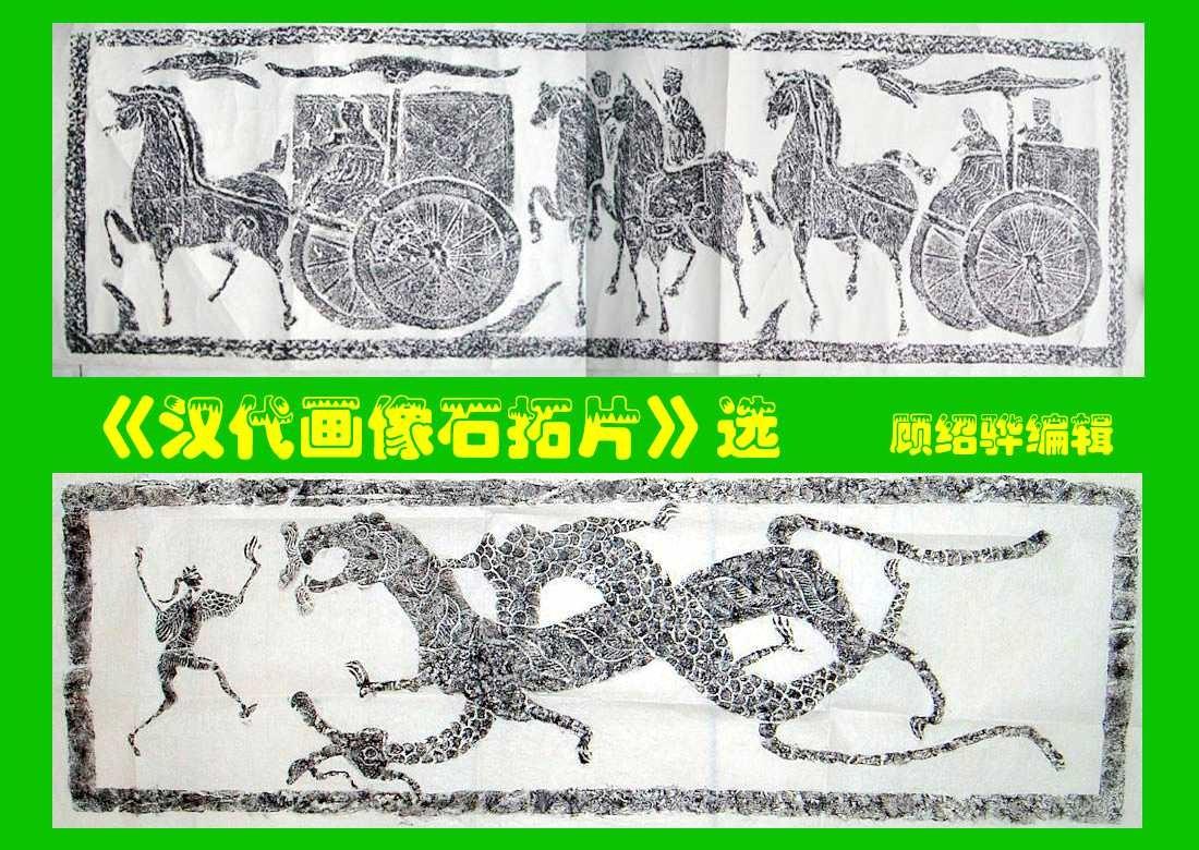 双语版·中国书画作品欣赏之我见——中国画(今译)三_图1-2