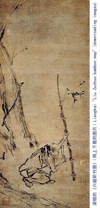 双语版·中国书画作品欣赏之我见——中国画(今译)三_图1-4