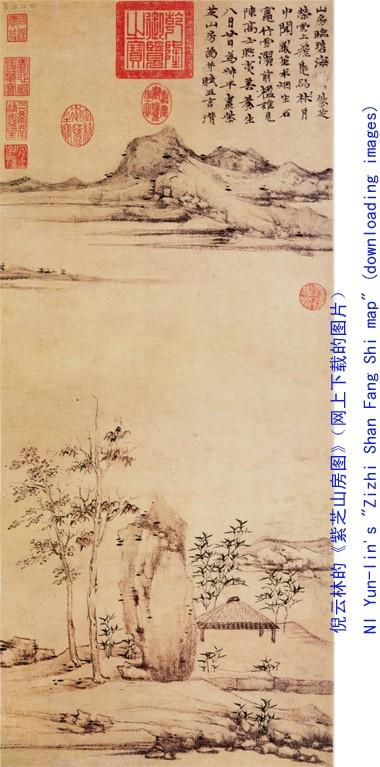 双语版·中国书画作品欣赏之我见——中国画(今译)三_图1-5