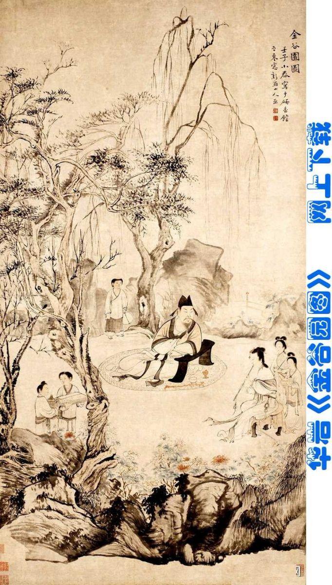 双语版·中国书画作品欣赏之我见——中国画(今译)三_图1-6