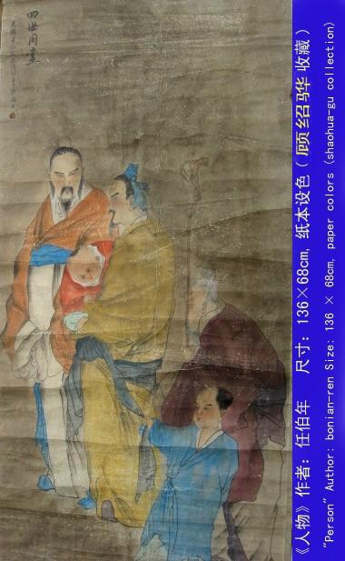 双语版·中国书画作品欣赏之我见——中国画(今译)三_图1-7
