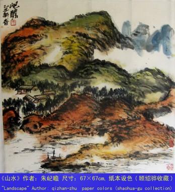 双语版·中国书画作品欣赏之我见——中国画(今译)三_图1-8
