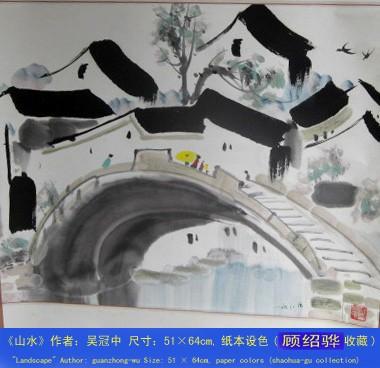 双语版·中国书画作品欣赏之我见——中国画(今译)三_图1-9