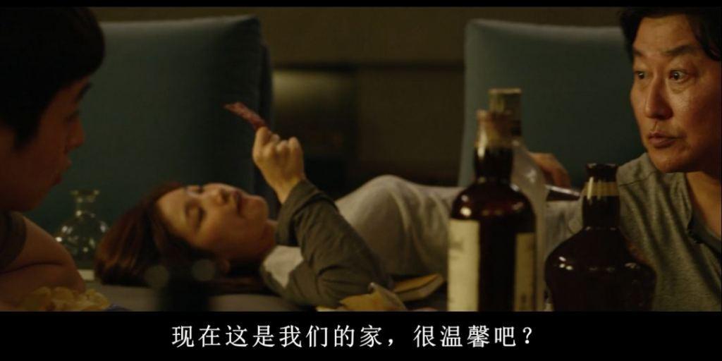 贫富分化,是人类的痼疾——评韩国电影《寄生虫》_图1-1