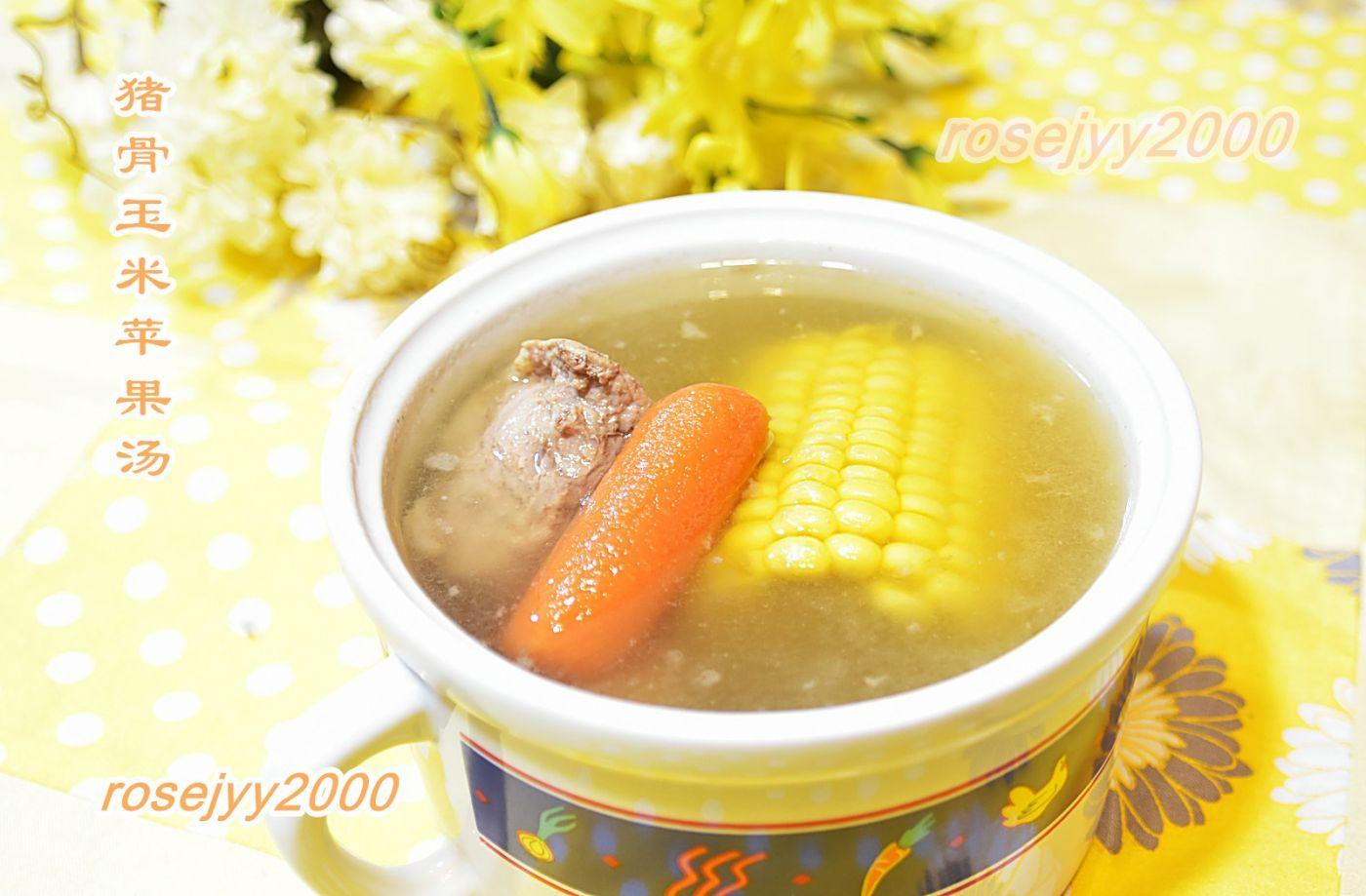 猪骨苹果玉米汤_图1-1