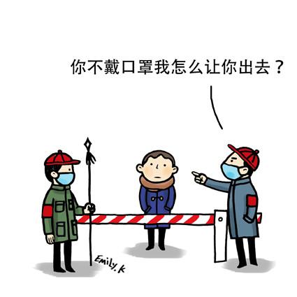 【邝幸漫畫】僵局_图1-5