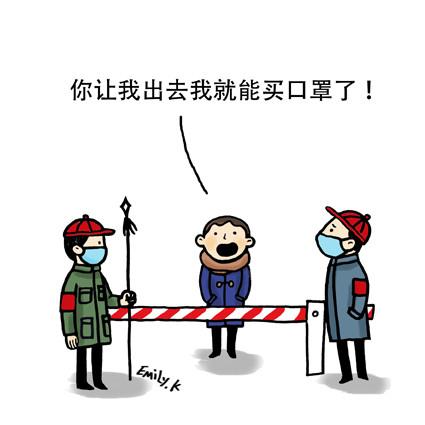 【邝幸漫畫】僵局_图1-6