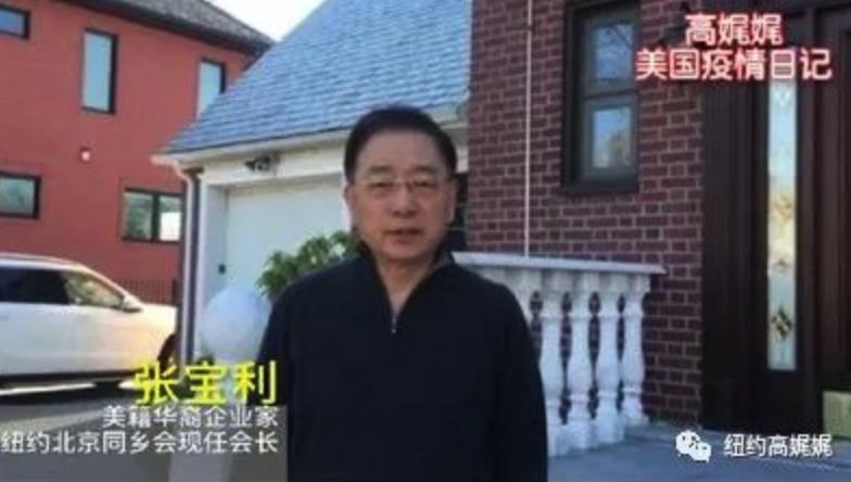 高娓娓美国疫情日记:海外华人到底该不该回国_图1-2