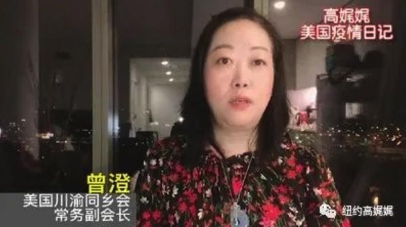 高娓娓美国疫情日记:海外华人到底该不该回国_图1-3