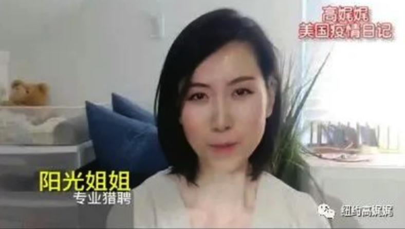 高娓娓美国疫情日记:海外华人到底该不该回国_图1-4