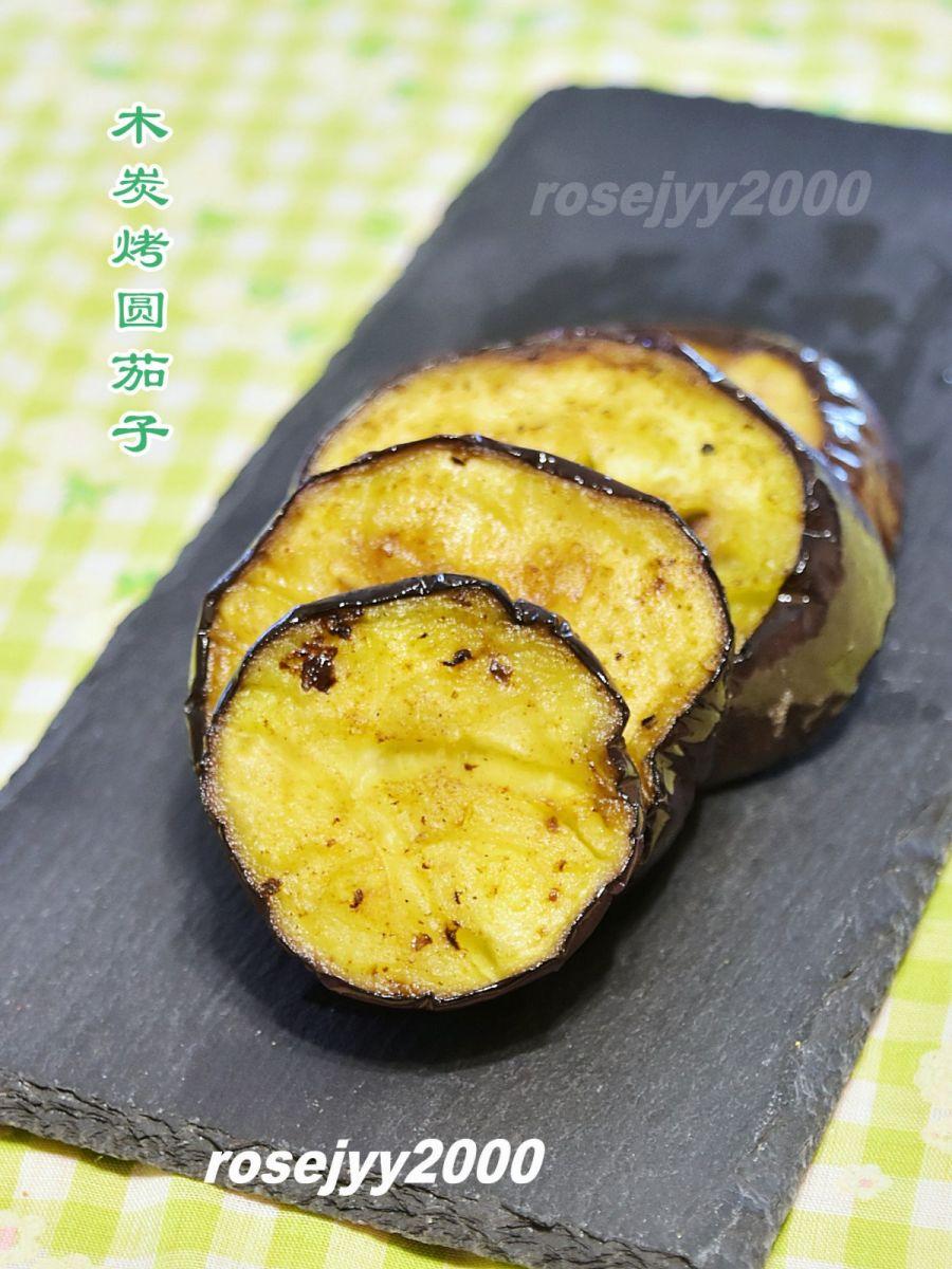 Charcoal Grill 木炭烧烤大圆茄子_图1-3