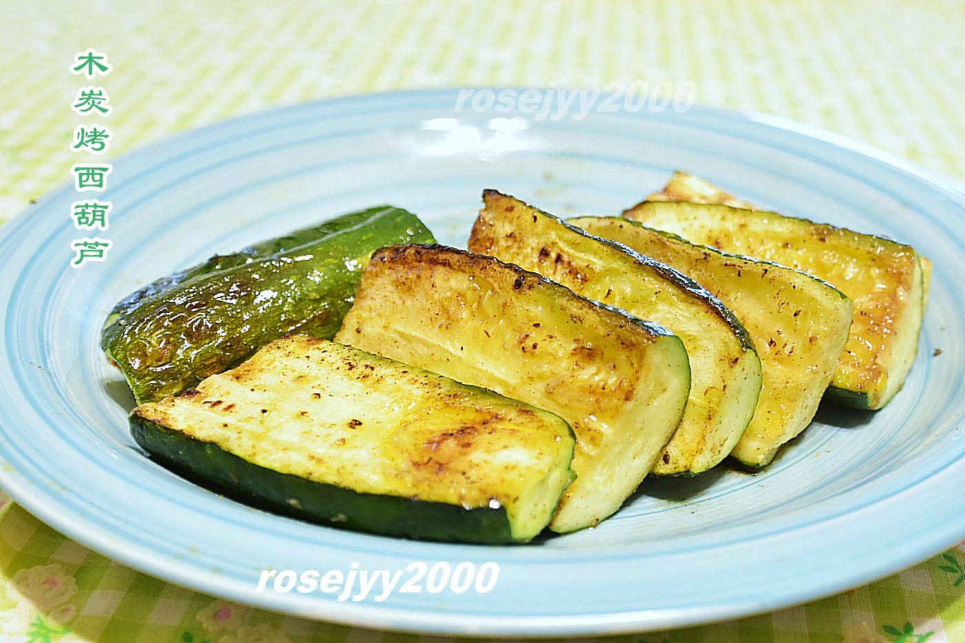 Charcoal Grill 木炭烧烤西葫芦(Zucchini )_图1-1