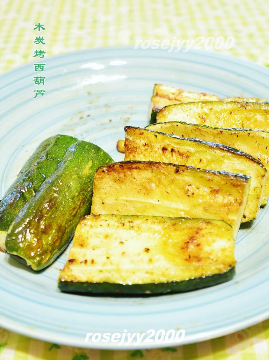 Charcoal Grill 木炭烧烤西葫芦(Zucchini )_图1-3