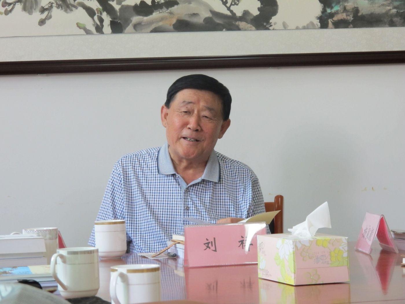 刘祥先生扶我走上文学路/刘维嘉_图1-1