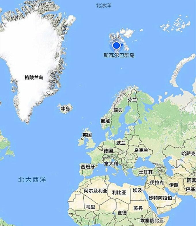对中国永久免签的地方斯瓦尔巴群岛:禁止出生和死亡,常被误认为属于中国 ..._图1-1