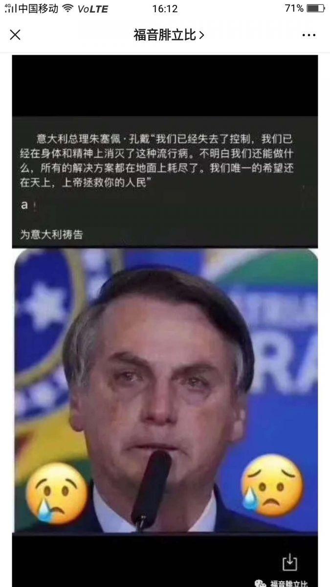 国家年鉴时代楷模靳光祥:疫情阻击战因为有公害所以反腐败 ..._图1-10