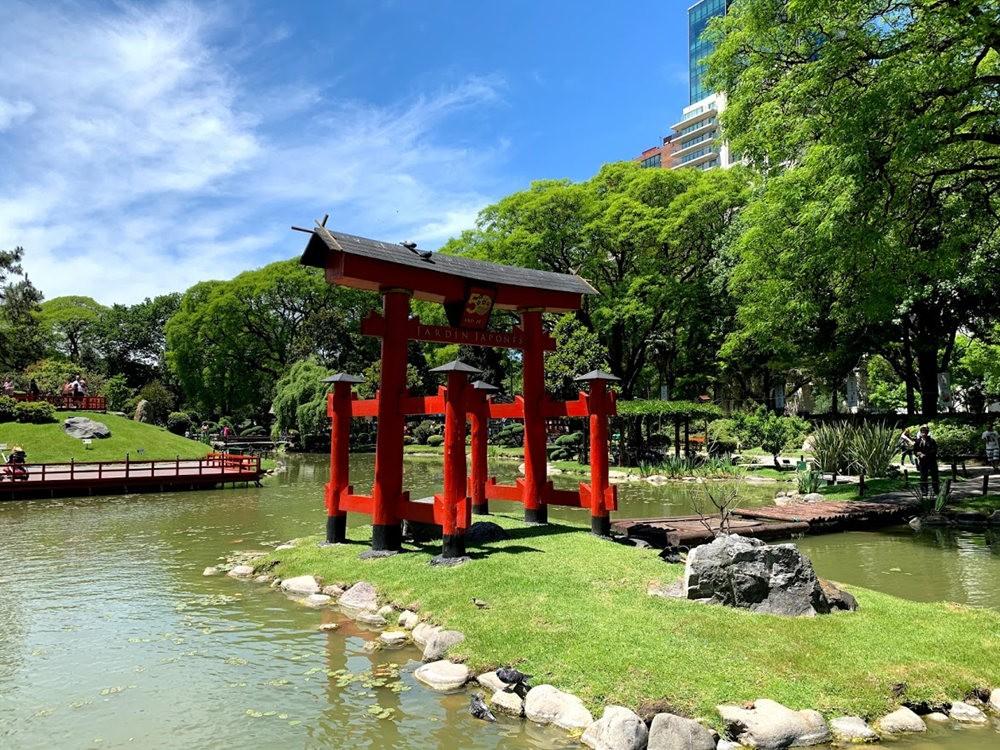 布宜诺斯艾利斯植物园和日本花园_图1-12