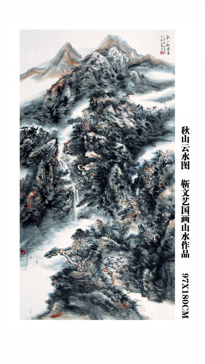 靳文艺国画山水作品  欢迎欣赏_图1-6