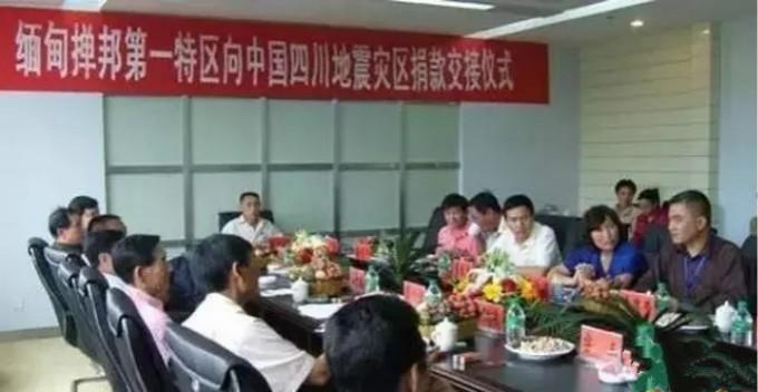 中国境外三个不为人知的汉人政权_图1-1