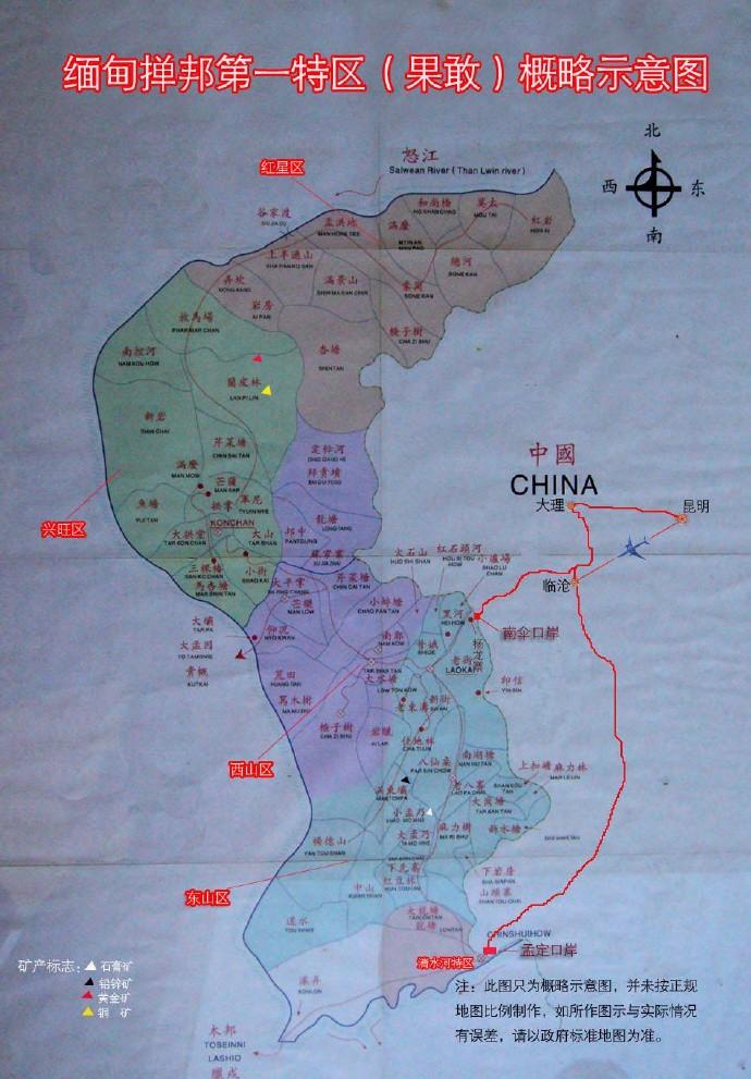 中国境外三个不为人知的汉人政权_图1-2
