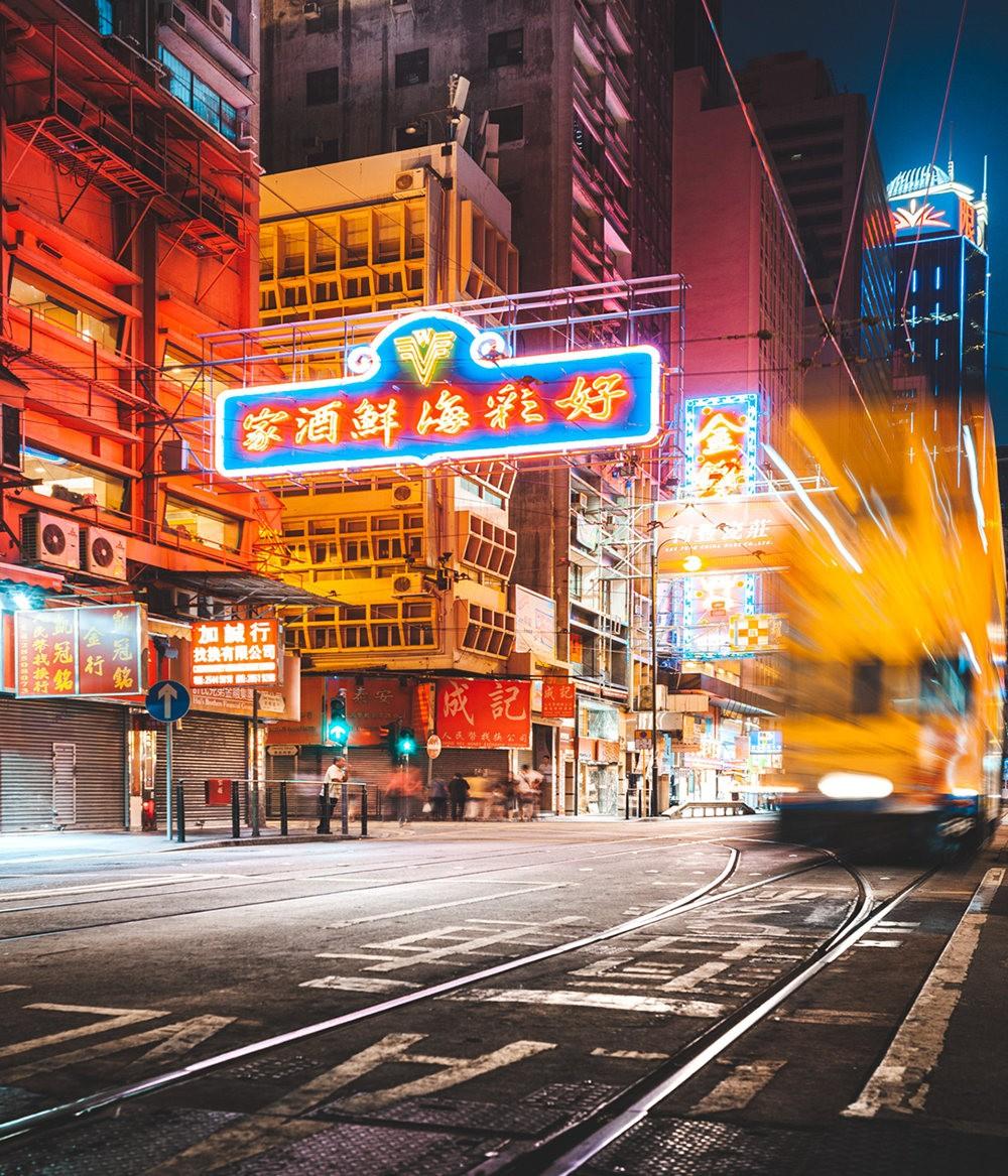 我爱香港_图1-2