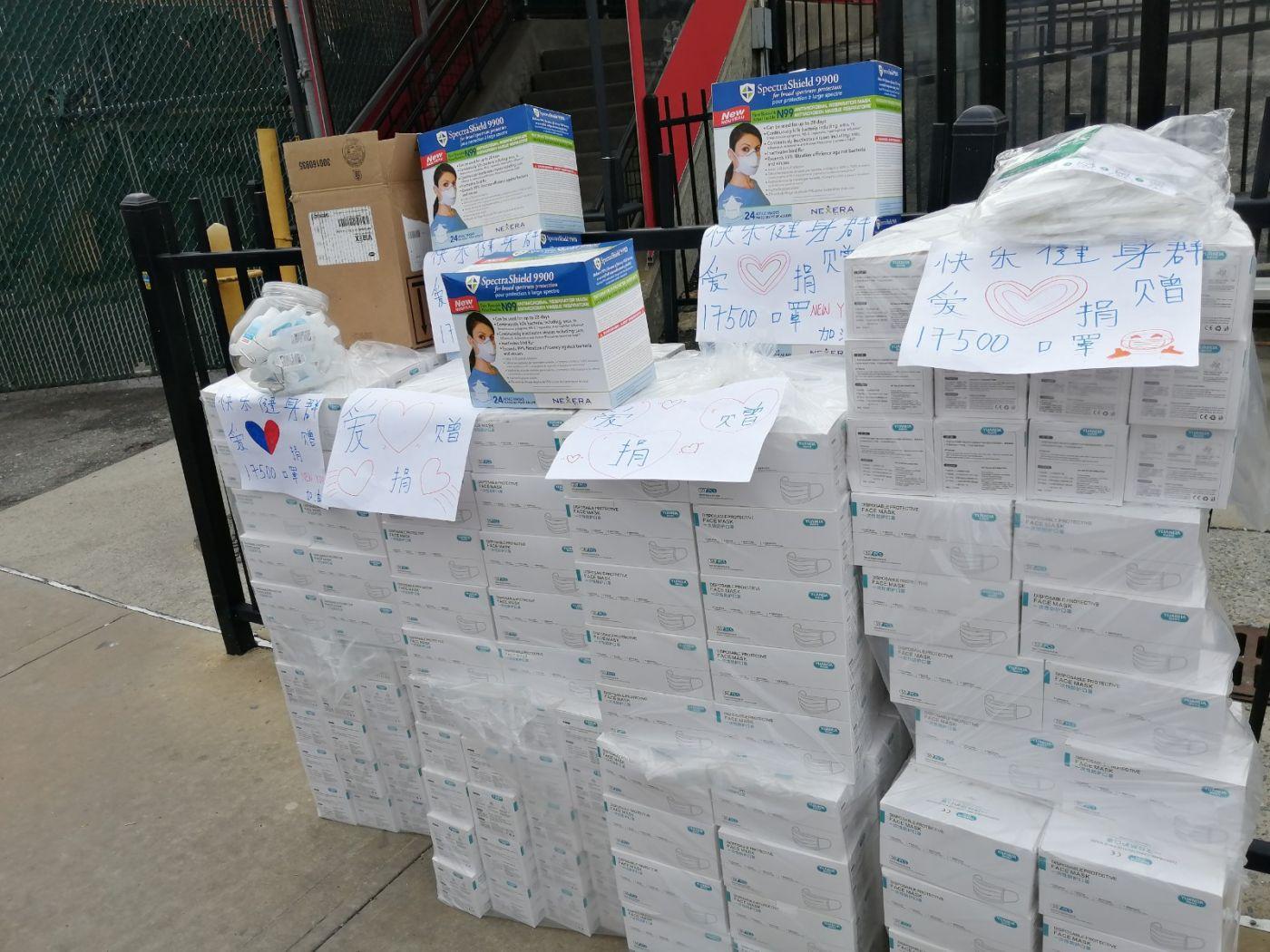 法拉盛快乐健身群联盟捐给皇后区长老医院一万多美元口罩物资 ..._图1-3