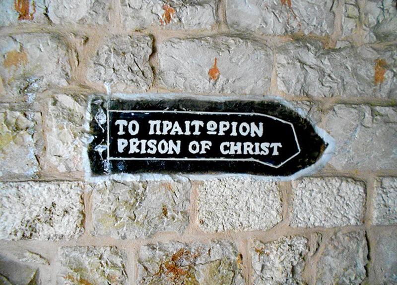 沿着十字架之路前行_图1-7