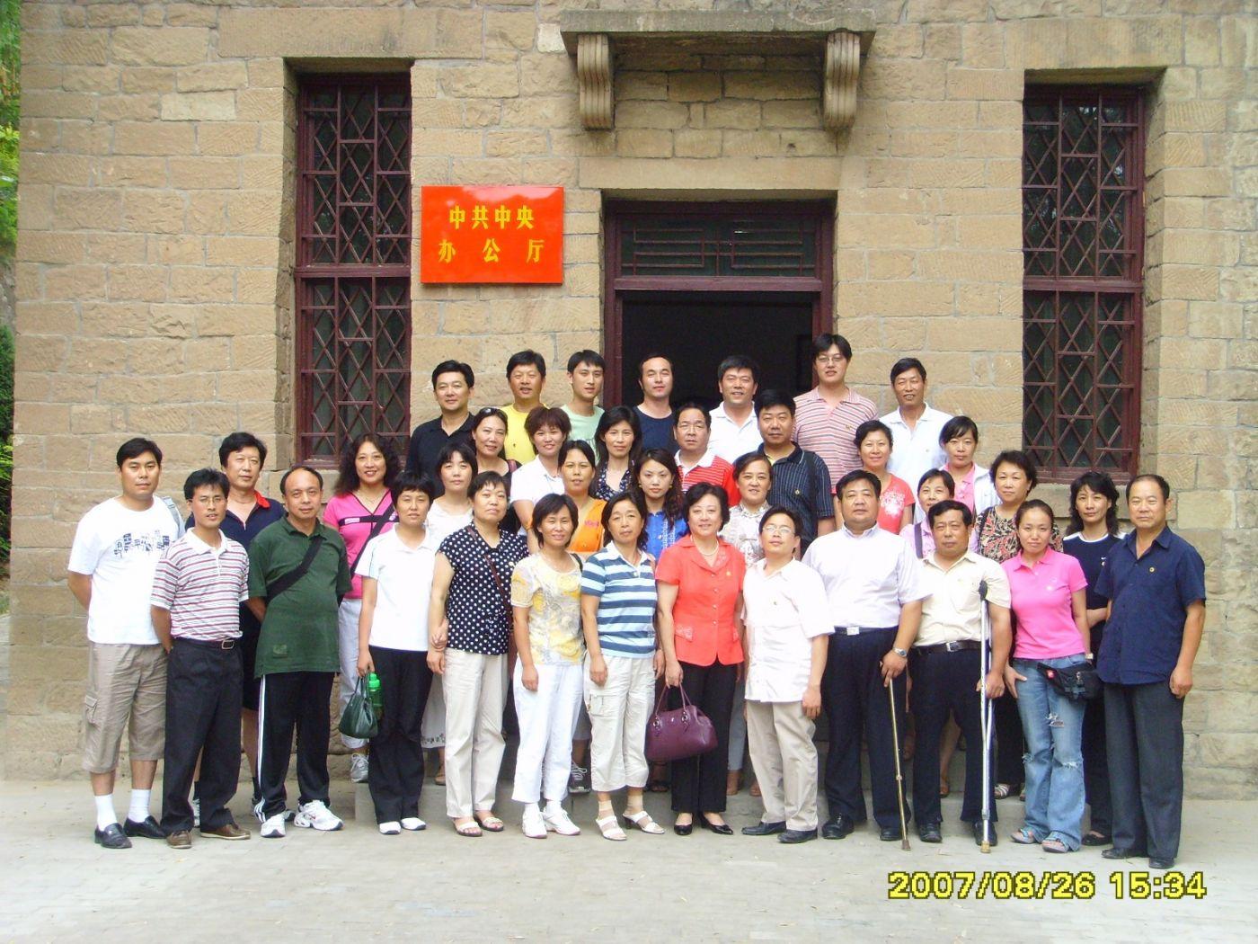 在陕西的记忆_图1-17