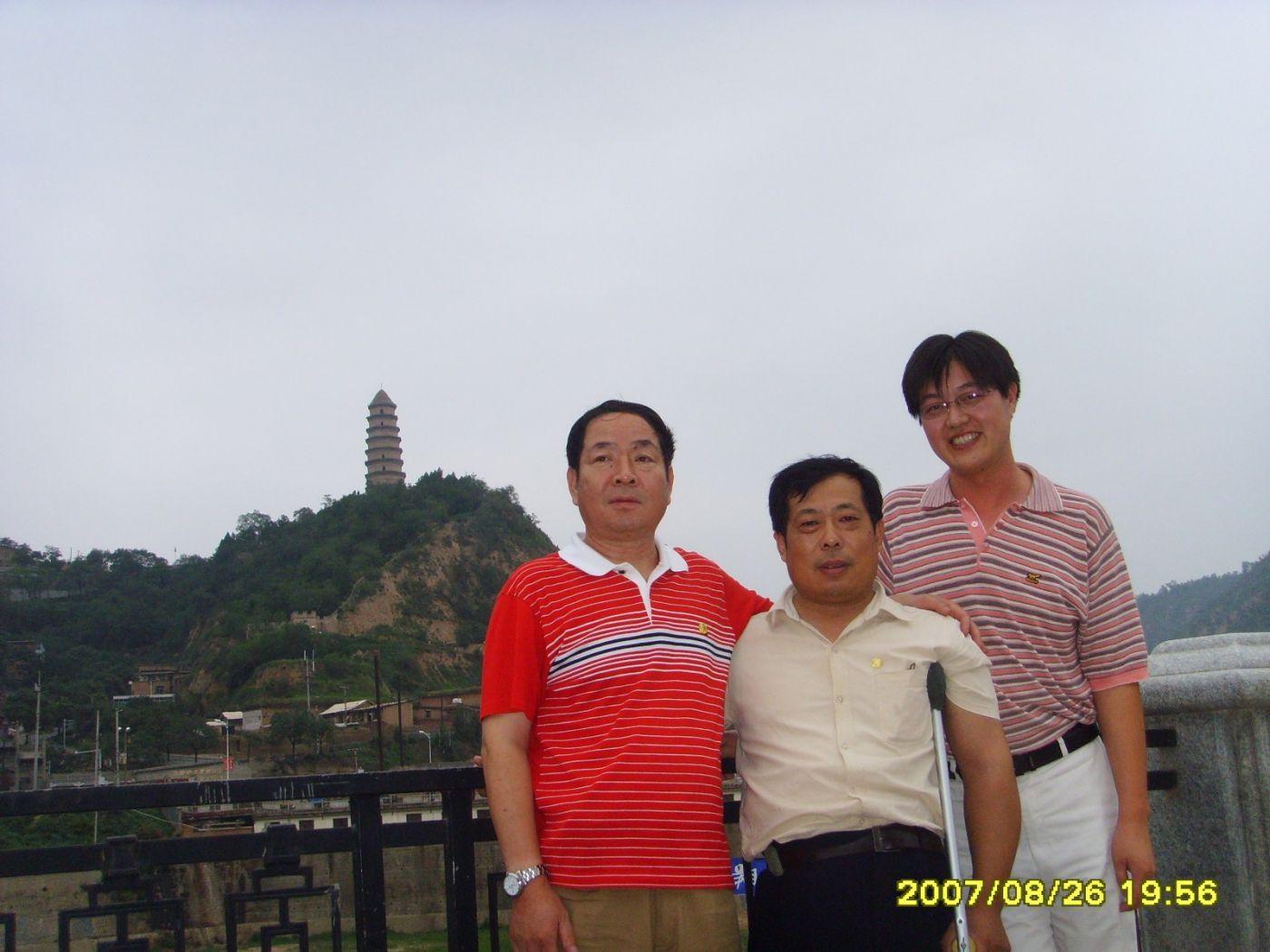 在陕西的记忆_图1-20