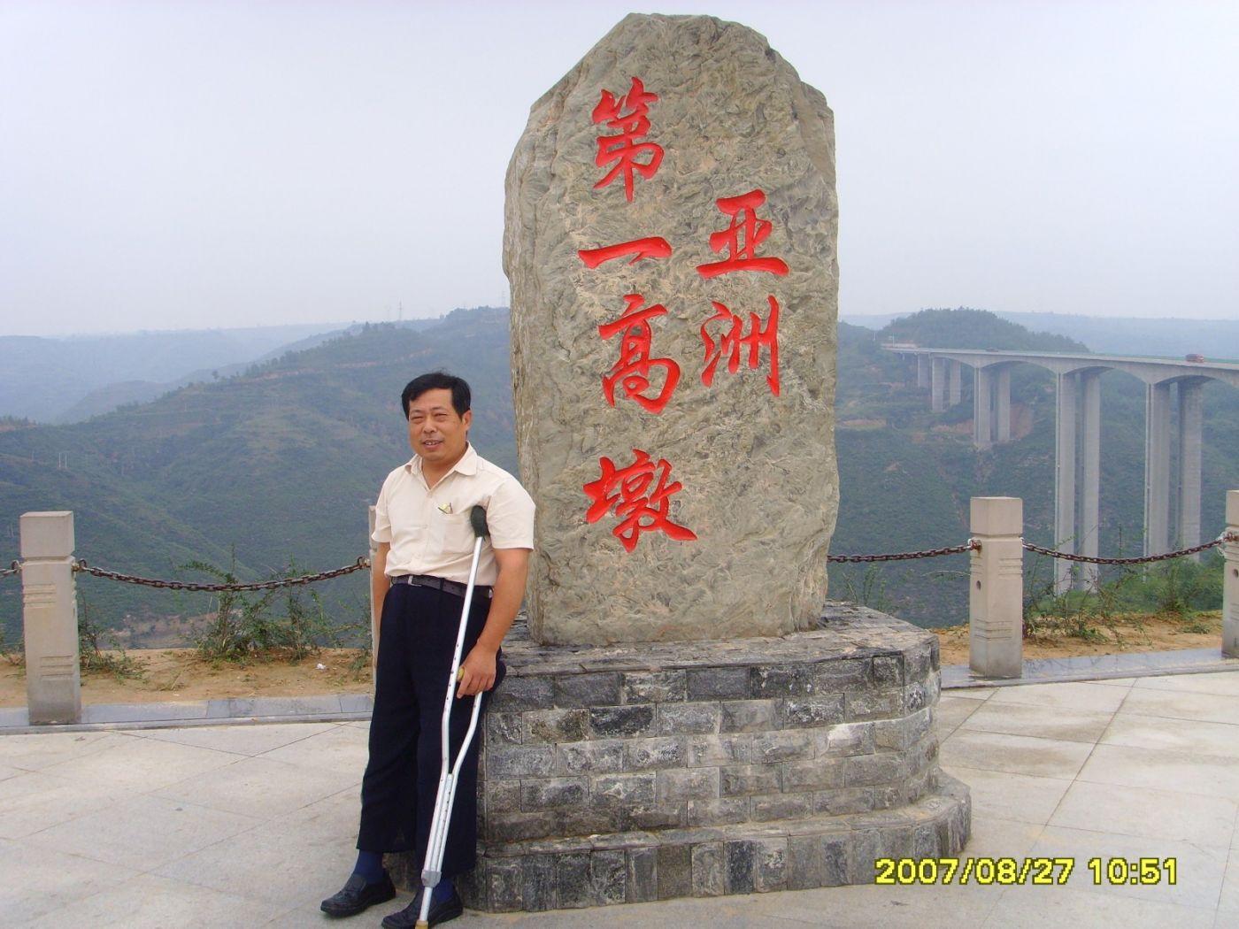 在陕西的记忆_图1-25