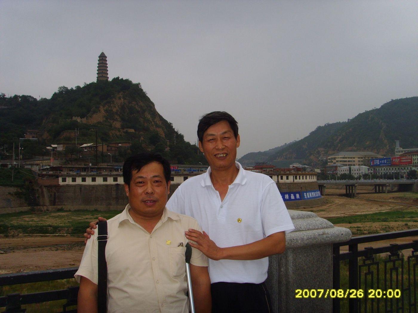 在陕西的记忆_图1-23